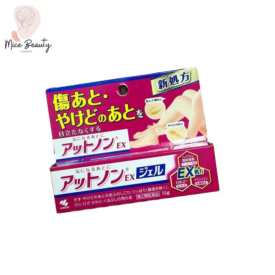Dạng đóng gói của kem trị sẹo Kobayashi